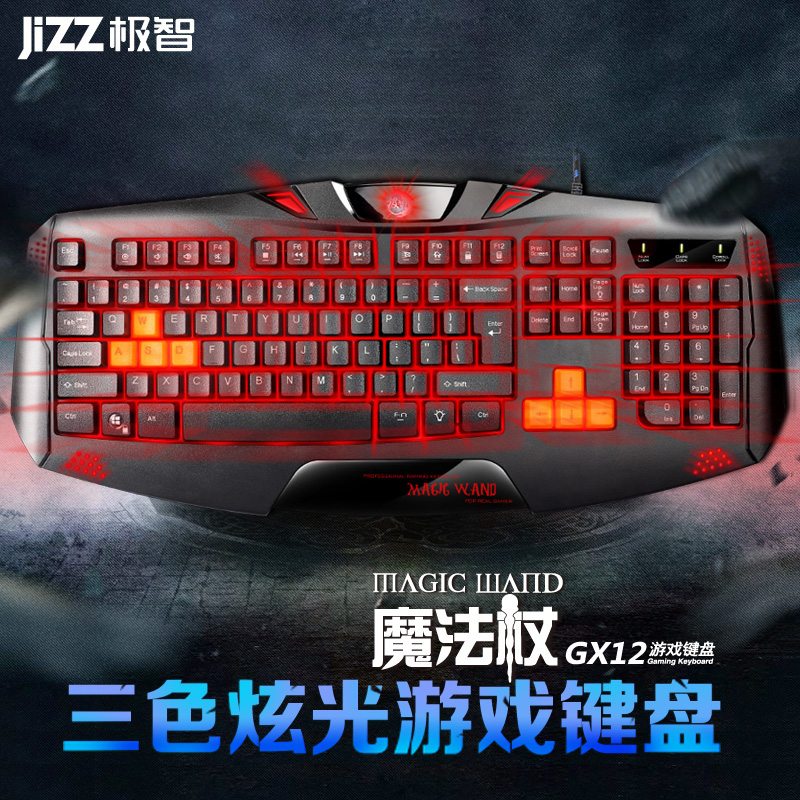 JiZZ-magic-wand-Gx12-three-color-backlight-waterproof-gaming.jpg