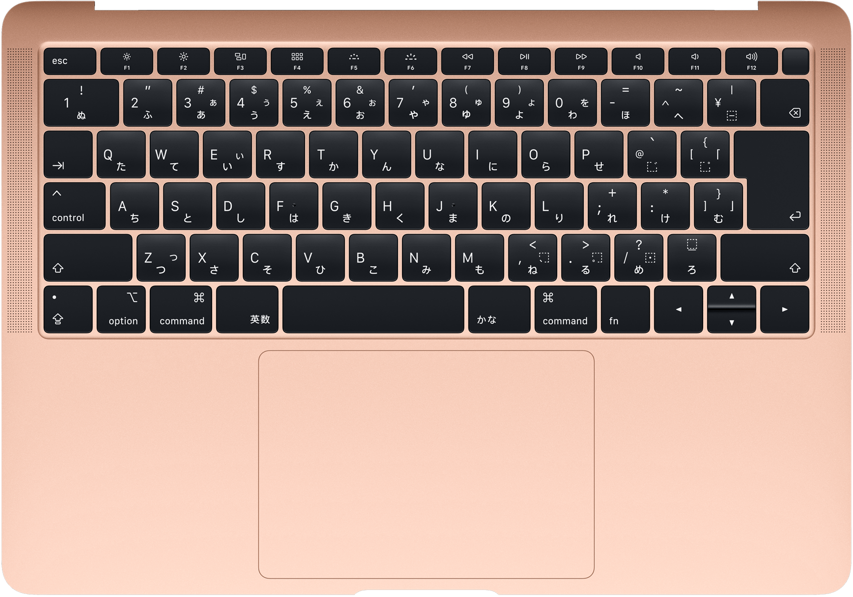 Japanese MacBook.png