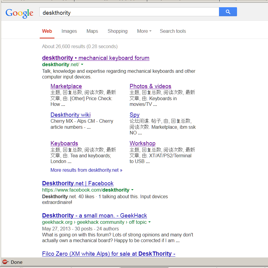 deskthority_google_search.png